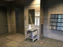 恵比寿ISビル エレベーター前